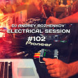 Dj Andrey Bozhenkov - Electrical Session #102