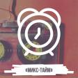 РАДИО МОСТ - Mix Time эфир 02.10.2019 Progressive House
