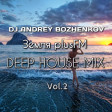 Dj Andrey Bozhenkov - Земля plusFM (DEEP HOUSE MIX) Vol.2 @ 22.03.2020