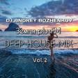 Dj Andrey Bozhenkov - Земля plusFM (DEEP HOUSE MIX) Vol.2 @ 22.03.2020