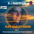 DJ SHAFRYGIN - LIFE QUALITY SOUND  CD 2 (Surarecords.ru)