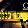 Dj Andrey Bozhenkov - ТРАНСЛЯЦИЯ | Radio. Deep Tales. Pt. #OO3