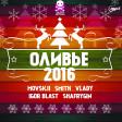 DJ SHAFRYGIN - ОЛИВЬЕ 2016 (FULL MIX) (surarecords.ru)
