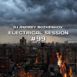 Dj Andrey Bozhenkov - Electrical Session #99
