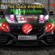 Dj Alex Gabana - Megamixshow 63 in 1