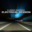 Dj Andrey Bozhenkov - Electrical Session #166