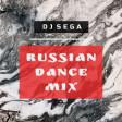 Dj Sega - Russian Dance Mix vol. 21