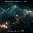 KalashnikoFF - D'n'B Relax vol.1 2020